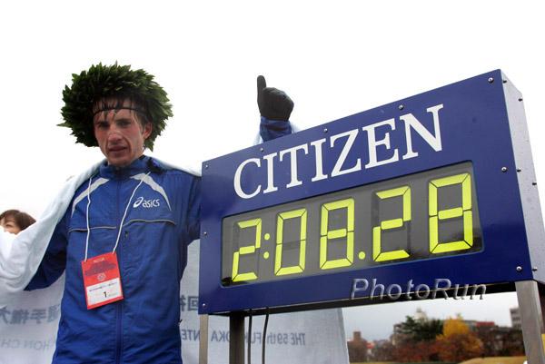 2005 Fukuoka Marathon
